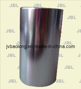 Pencil Case (JBL80042Y)
