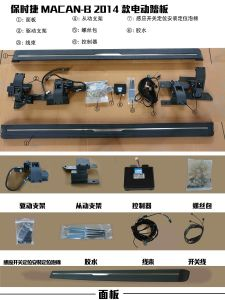 Auto Accessories for Porsche/Electric Running Board/Side Step pictures & photos