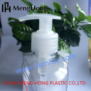 PP Right-Left Lock Pump Lotion Pump for Plastic Bottle pictures & photos