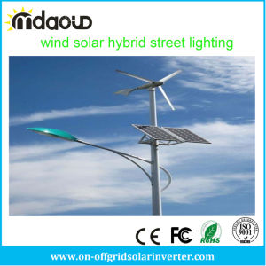 300W 500W 800W1000W 2000W 3000W Wind Turbine Solar Hybrid LED Street Light System pictures & photos