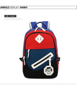 New Korean Tide Retro Fashion Leisure Men and Women Backpack Schoolbag Casual PU Bag pictures & photos