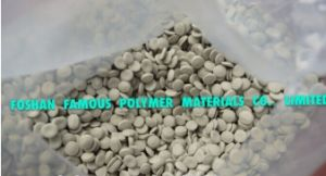 Environment Friendly Anti-Foam Additives Plastic Desiccant Masterbatch for Recycled Masterials pictures & photos