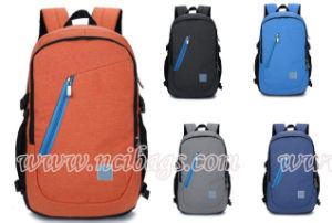2017 Top Quality Shool Backpack Bag Travel Bag
