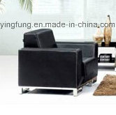 Modern PU Leather Office Sofa with Metal (SF-6030) pictures & photos