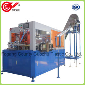 Full Automatic 2 Cavities Bottle Blowing Machine Making Plastic Bottle pictures & photos