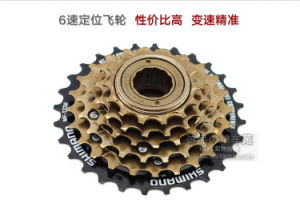High Quality Mountain Bicycle Alloy Freewheel LC-F020 pictures & photos