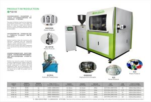 Beverage Industries Hydraulic Plastic Lids Compression Molding Machine&Folding Machine pictures & photos