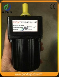 Gphq Ratio 25 Speed Gear Box Motor pictures & photos