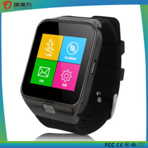 S29 GSM Smart Watch Phone