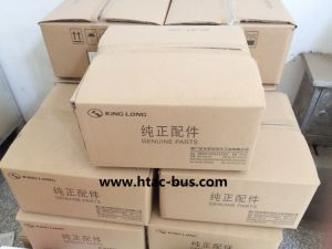 China Professional Supplier Bus A/C Compressor Clutch 153mm La 16.028 pictures & photos