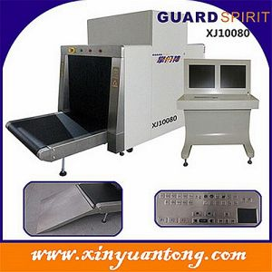 Railway Baggage Inspection X Ray Security Scanner (XJ100100) pictures & photos