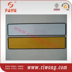 Aluminum License Plate Blanks for Algeria pictures & photos