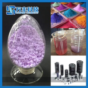 on Sale Best Price Rare Earth Material Neodymium Carbonate for Glass Decoloring Agent pictures & photos