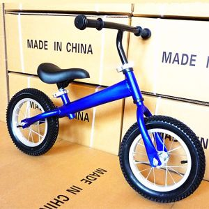 High Quality Children Running Bike From China (ly-a-193) pictures & photos