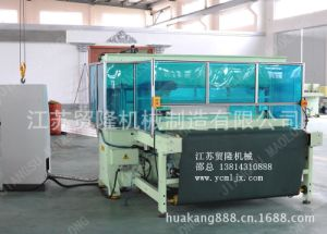 Automatic Belt Hydraulic Die Cutting Press Machine pictures & photos