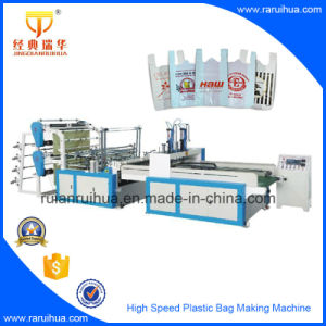 Side Sealing PP Bag Making Machine pictures & photos