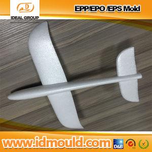 EPP/Epo /EPS/EPE Mold pictures & photos