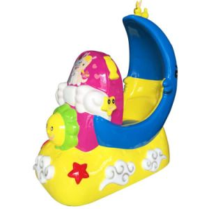 2016 Hot Sale Children Amusement Moon Boat Kiddy Ride for Children Entertainment (D020) pictures & photos