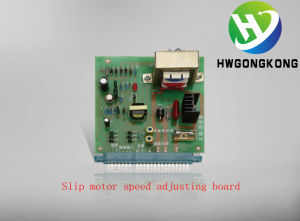 Slip Motor Speed Adjusting Board