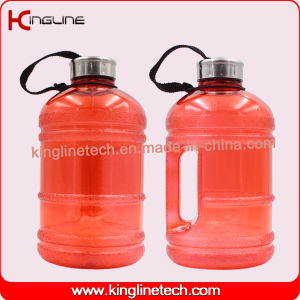 Latest Design 1.89L plastic jug light weight(KL-8003) pictures & photos
