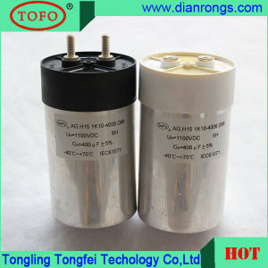 1400V Single Phase Low Temperature Risedc Link Capacitor pictures & photos
