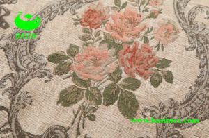 Jacquard Chenille Curtain Fabric (BS7007) pictures & photos