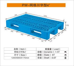 1200*800*1700mm Plastic Pallet