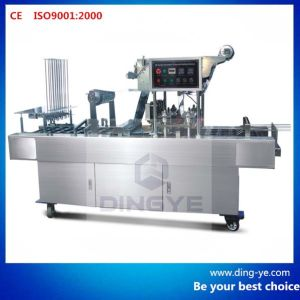 Automatic Cup Filling and Sealing Machine (BG60A/32A) pictures & photos