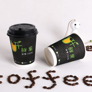 Disposable Ripple Wall Paper Coffee Cups Custom Designed