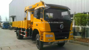 Dongfeng 4*4 off Road Transportation Truck with Crane (EQ5160JSQE)
