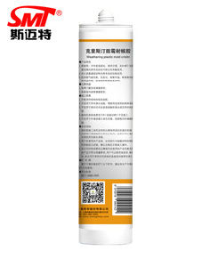 Cristin Neutral Silicone Weatherproof Sealant pictures & photos