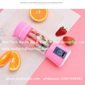 Hand Shaking Home Appliances Car USB Juicer & Smoothie Maker, Mini Travel Juice Blender pictures & photos