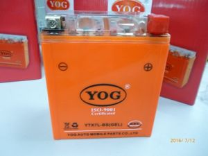 Yog Motorcycle Gel Battery Ytx7l BS Gel Battery pictures & photos