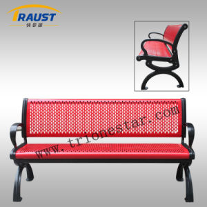 2016 Nhs New Product Outdoor Metal Patio Bench pictures & photos