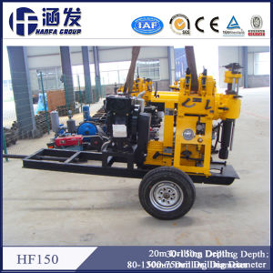 Portable Core Drilling Machine (HF150) pictures & photos