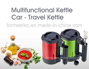 700ml Multifunctional Electrical Kettle S268 Car Travel Kettle pictures & photos