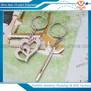 Wholesale Promotion Gift Creative Metal Couple Keychain Only You Keyring