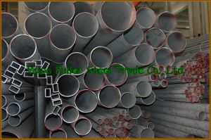 China Expless SUS304 Stainless Steel Pipe/Tube in Any Size pictures & photos
