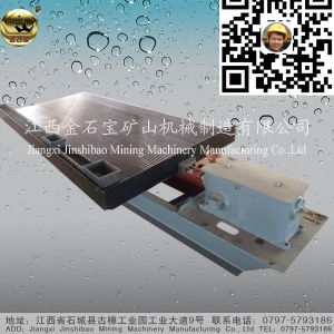 Copper Ore Table Concentrator (LY3000)