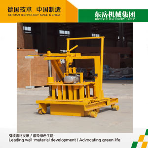Dongyue Brand Qt40-3c Mobile Hand Press Brick Making Machine pictures & photos