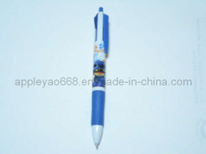4 Color Ballpen (SR12242)