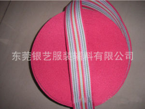 Top Quality Polyester Cotton Colorful Ribbon (yy101) pictures & photos