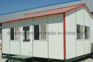 Steel Structure Building/Prefabricated Houses (DG4-002) pictures & photos