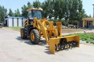 Heavy Duty China Cheap Snow Blower 2.0ton Wheel Loader pictures & photos