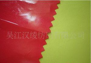 410t Polyester Taffeta Shinning PU