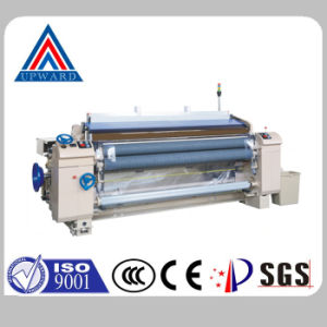 Leno Fabric Weaving Water Jet Loom pictures & photos