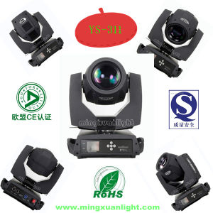Sharpy Beam 200W 5r Weinas Moving Head (YS-311) pictures & photos