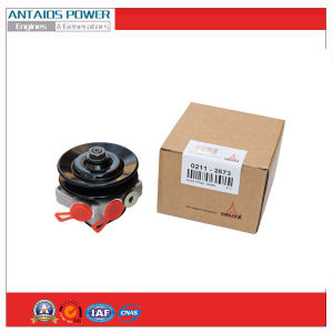 Fuel Supply Pump for Diesel Engine 0211 2673 / 0211 2559 pictures & photos