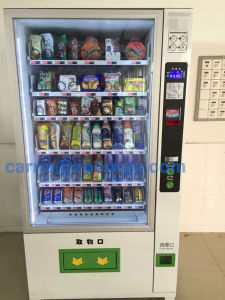 Large Capacity Beverage & Drinks & Snack Automatic Vending Machine with Backend Managment System pictures & photos