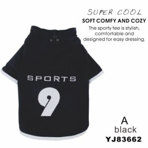 2015 New Hot Sport Wholesale Plain Dog T-Shirts (YJ83662) pictures & photos